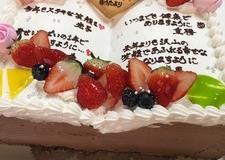 〜ウェディングケーキ〜のサムネイル